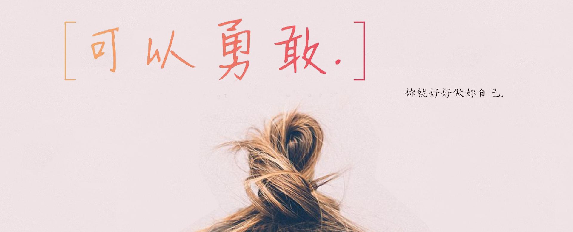 2019可以勇敢特會─台南場